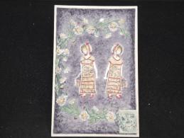 CARTE POSTALE - Collage De Découpes De Timbres Sur Cp  - à Voir - Lot P9673 - Timbres (représentations)