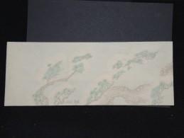 JAPON - Enveloppe Peinte à La Main - Style Valentine -  à Voir - Lot P9683 - Covers & Documents