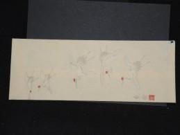 JAPON - Enveloppe Peinte à La Main - Style Valentine -  à Voir - Lot P9687 - Covers & Documents