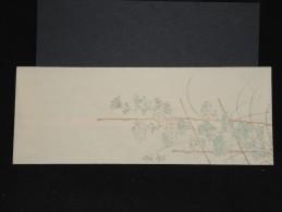 JAPON - Enveloppe Peinte à La Main - Style Valentine -  à Voir - Lot P9689 - Covers & Documents