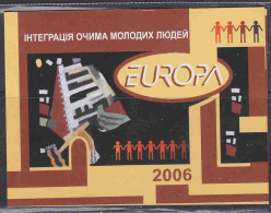 Europa Cept 2006 Ukraine Booklet ** Mnh (F2721) - Europa-CEPT