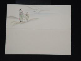 JAPON - Document Peint à La Main - Style Valentine -  à Voir - Lot P9691 - Covers & Documents