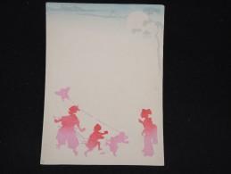 JAPON - Document Peint à La Main Et Pochoir - Papier à Lettre -  à Voir - Lot P9695 - Covers & Documents