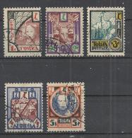 TUVA 1927 - FIRST COMPLETE SET - USED OBLITERE GESTEMPELT USADO - Touva