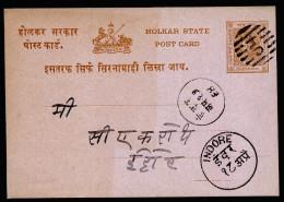 A3342) India Feudal State Holkar Postcard Used - Holkar