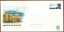 2013-243 Russia Russland Russie Rusia Envelope Cover 200 Years Of The Central Museum Of Railway Transport - Eisenbahnen