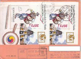 27625- PHILAKOREA PHILATELIC EXHIBITION STAMP SHEET ON CONFIRMATION OF RECEIPT, 1995, ROMANIA - 1948-.... Républiques