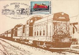 27713- TRAIN, LOCOMOTIVE, JIMBOLIA-LOVRIN RAILWAY, MAXIMUM CARD, 1990, ROMANIA - Trains