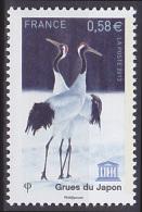 Timbre Service Neuf ** N° 157(Yvert) France 2013 - Oiseaux, Grues Du Japon, UNESCO - Dienstpost