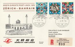 Vaduz Zurich Bahrain 1976 - Erstflug 1er Vol Inaugural Flight - Korean Airlines KAL - Bahrein - Bahrain (1965-...)