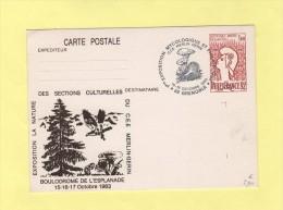 Exposition Mycologique - Champignon - Grenoble - Nature - 1983 - Entier Repique - Cartoline Postali Ristampe (ante 1955)