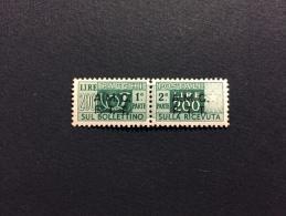 Trieste Zona A-1947-48-Pacchi Postali 200 L. Verde MNH** Periz. Cat.€1112,50 - 7. Trieste