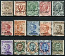 Oltre Giuba #1-15 Mint Lightly Hinged Overprinted Set From 1925 - Oltre Giuba