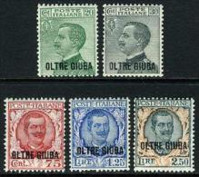 Oltre Giuba #16-20 Mint Hinged Overprinted Set From 1925-26 - Oltre Giuba