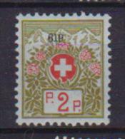 SVIZZERA -1926  FRANCOBOLLI DI FRANCHIGIA  UNIF. 2A MNH XF - Svizzera
