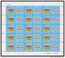 2015 CHINA G-43 HAPPY BIRTHDAY GREETING STAMP F-SHEET - 1949 - ... People's Republic