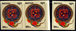 RELIGION-BUDDHISM-HOLY SIGN-IMPERF PAIR WITH NORMAL-BHUTAN-EXTREMELY SCARCE-MNH-A6-37 - Buddhism