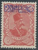 PERSIA IRAN PERSE PERSIEN PERSAN PERSIAN 1901 12CH ON 1KR MNH - Iran