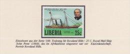 Ships: Liberia 1979 Sir Rowland Hill Ship  - MNH/** (L35) - Bateaux