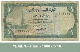 YEMEN - 1 Rial - 1980 - P 16 - Jemen