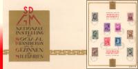 Belgium 0573/82(o) Portraits Historiques 25.8.41 - FDC