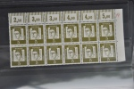 A 404 ++ GERMANY DEUTSCHLAND BUNDESPOST MNH POSTFRIS ** - Unused Stamps