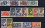 MAURITANIE Yv Nr 1 - 16   MH/* Avec  Charnière   1906 Palmiers - Mauritania (1906-1944)