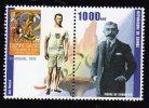 Republic De Guinee Olympics Jim Thorpe Mnh Stamp Pair With Pierre De Coubertin