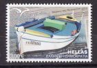 GREECE 2015 Hellas#--- 08th Issue EUROMED 2015, Complete Set MNH LUX - Grecia