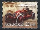 Hungary 2006. Youth Cars Nice Stamp MNH (**) Michel: 5101 - Ungebraucht