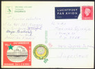 Esperanto Netherlands 1975 48th Congress Special Postmarks And Cinderellas On Postcard Den Haag Travelled Bb150918 - Esperanto