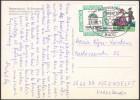 Esperanto Germany 1981 Railway Workers Congress Special Postmark And Cinderella On Postcard Regensburg Travelle Bb150918 - Esperanto