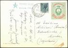 Esperanto Italy 1956 27th Italian Congress Special Postmark And Cinderella On Postcard Marina Di Massa Bb150918 - Esperanto