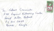 Nigeria 1999 Ibadan Philatelic Exhebition Cover - Nigeria (1961-...)