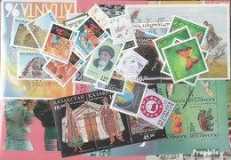 Kasachstan 1996 Postfrisch Kompletter Jahrgang In Sauberer Erhaltung - Kasachstan