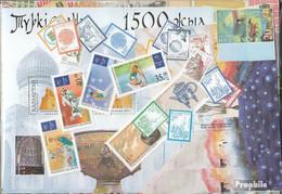 Kasachstan 2000 Postfrisch Kompletter Jahrgang In Sauberer Erhaltung - Kasachstan