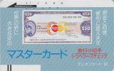 Télécarte Ancienne Japon / 110-1885 - Banque TRAVELLERS CHEQUE Master Card -  Bank Japan Front Bar Phonecard / A - Timbres & Monnaies