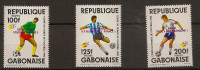 GABON - World Cup 1982 - 1982 – Espagne
