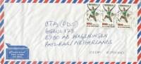 Nigeria 2004 Zuria Africa Games Long Jump Athletics Cover - Nigeria (1961-...)