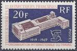 ANTARTIDA FRANCESA 1969 - Yvert #32 - MNH ** - Tierras Australes Y Antárticas Francesas (TAAF)