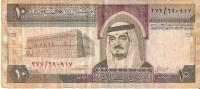 BILLETE DE ARABIA SAUDITA DE 10 RIYALS DEL AÑO 1983   (BANKNOTE) - Arabia Saudita