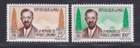 MALI N°   33 à 34 ** MNH Neufs Sans Charnière, TB  (D240) - Mali (1959-...)