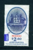 AUSTRALIA  -  2013  First Commonwealth Banknote  $2.60  International Post  Used As Scan - Usati