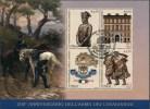 2014 Italia, 200 Anniversario Carabinieri, Foglietto Con Annullo Ufficiale , Serie Completa - Blocs-feuillets