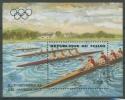 Tschad 1984 Olympiade Los Angeles Block 221 Postfrisch (R20691) - Chad (1960-...)