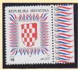 Croatia. 1991. Coat Of Arms Of Croatia. Perf. 10¾ X 10¼. Mi# 186A. MNH - Kroatië