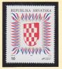 Croatia. 1991. Coat Of Arms Of Croatia. Perf. 14. Mi# 186C. MNH - Kroatië