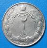 Iran 2 Rials 1950 SH1329 Km 1144 ANNEE RARE - Iran