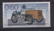 Bulgarie ** N° 4189  - Motos - - Motorbikes