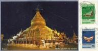 MYANMAR  BURMA BIRMANIA  BAGAN  Shwezigon Pagoda  Nice Stamps - Myanmar (Burma)
